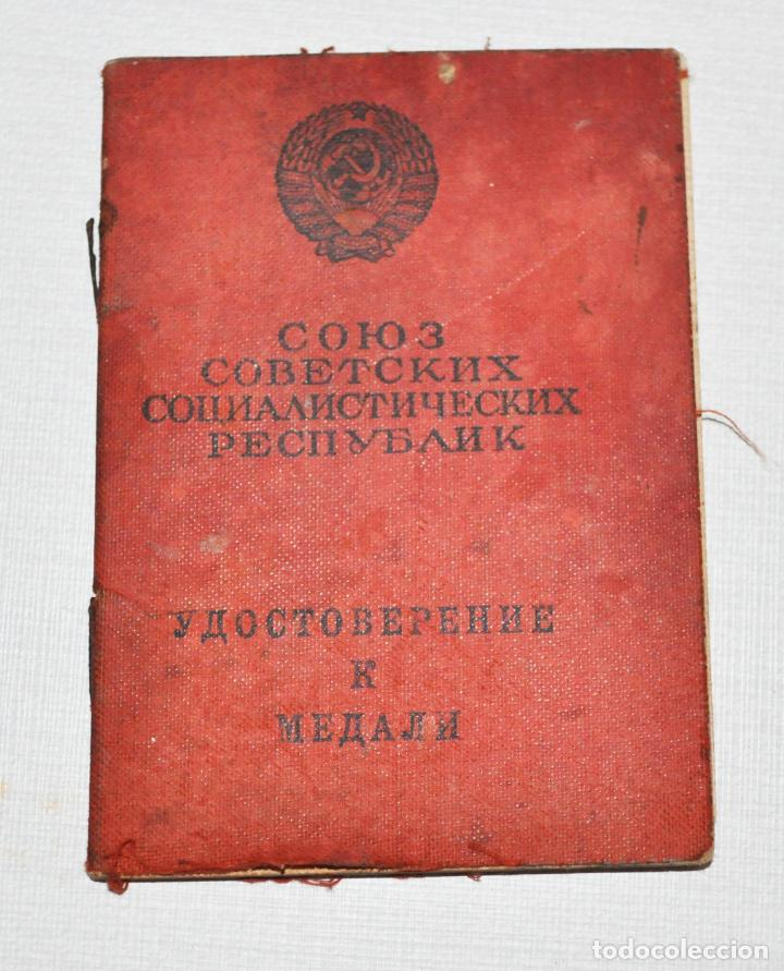 PAPEL PARA MEDALLA POR EL SERVICIO DE COMBATE .2081925 .MASHYTIN I.I.URSS (Militar - Medallas Extranjeras Originales)