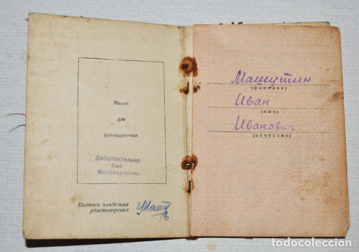 Militaria: Papel para medalla por el Servicio de Combate .2081925 .Mashytin I.I.URSS - Foto 2 - 158699966