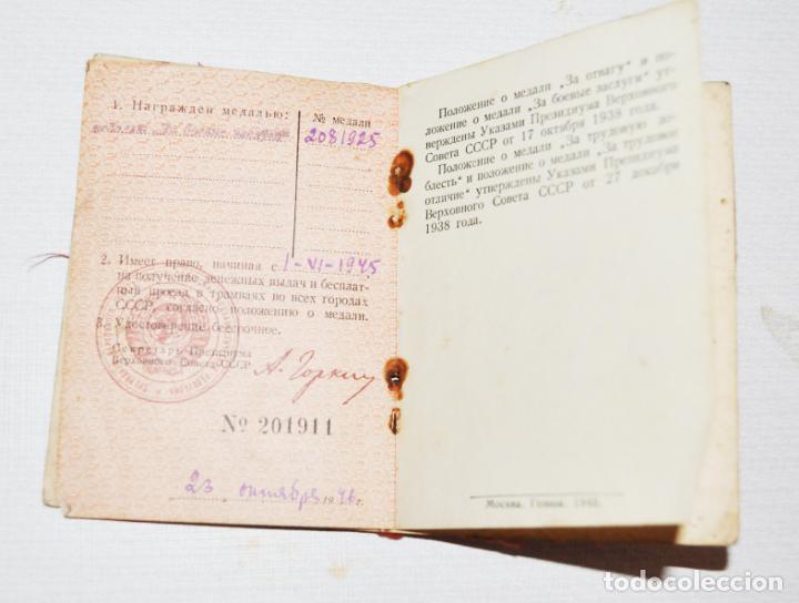Militaria: Papel para medalla por el Servicio de Combate .2081925 .Mashytin I.I.URSS - Foto 3 - 158699966