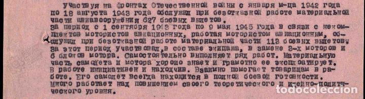 Militaria: Papel para medalla por el Servicio de Combate .2081925 .Mashytin I.I.URSS - Foto 6 - 158699966