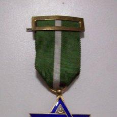 Militaria: MEDALLA MEHDAUIA PROTECTORADO MARRUECOS. Lote 159240810