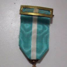 Militaria: MEDALLA MEHDAUIA PROTECTORADO MARRUECOS. Lote 159240978