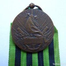 Militaria: FRANCIA 1871 - MEDALLA CONMEMORATIVA GUERRA FRANCO PRUSIANA. A VETERANOS DEFENSORES DE LA PATRIA. Lote 159646766