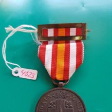 Militaria: PREMIO A LA CONSTANCIA DE LA CRUZ ROJA. Lote 159991390
