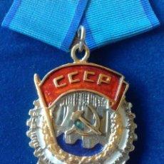 Militaria: RUSIA - ORDEN DE LA BANDERA ROJA DEL TRABAJO. Lote 160980806