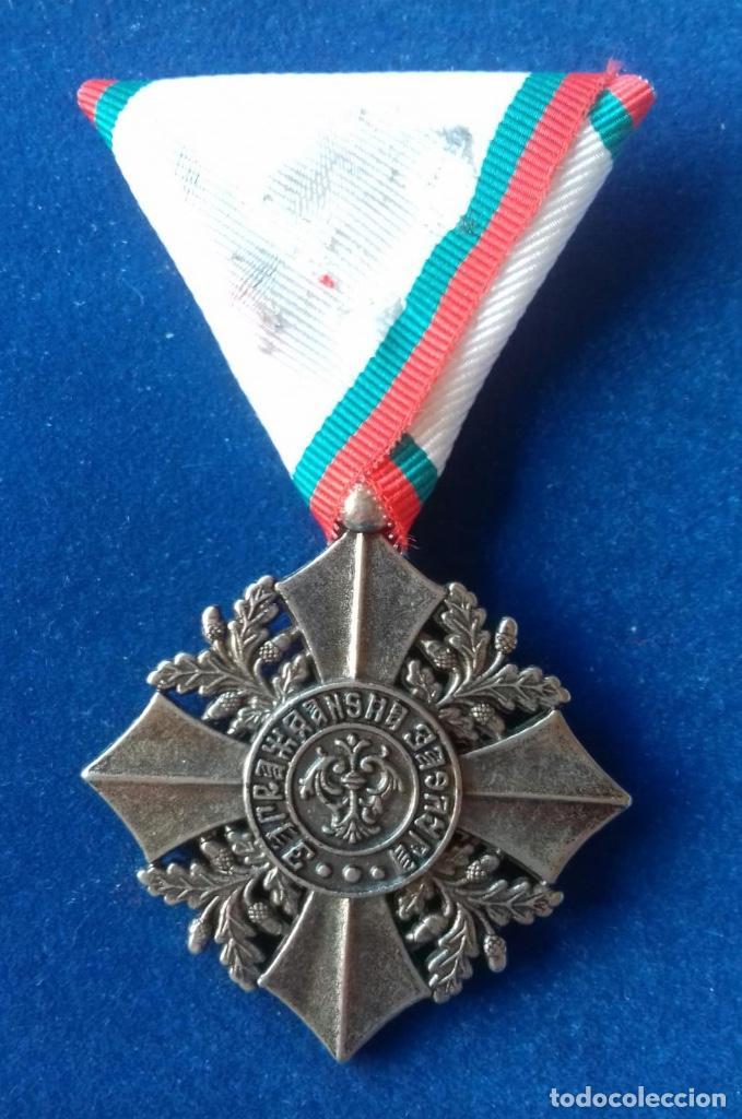 BULGARIA - MEDALLA DE LA ORDEN DEL MERITO MILITAR (Militar - Reproducciones y Réplicas de Medallas )