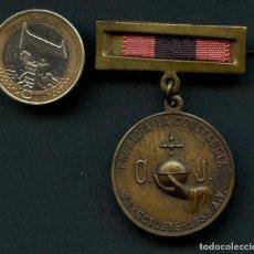 Militaria: GUERRA CIVIL POST, MEDALLA, ORGANIZACIÓN JUVENIL, PREMIO A LA CONSTANCIA, 1939. Lote 161291666
