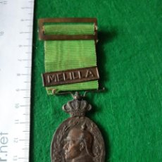 Militaria: MEDALLA ALFONSO XIII, CAMPAÑA DE MARRUECOS, PASADOR MELILLA.. Lote 161657962