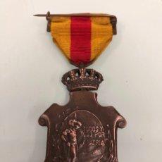 Militaria: MEDALLA MILITAR 1925 ALFONSO XIII. Lote 163000225