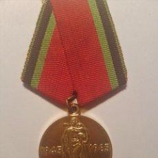 Militaria: MEDALLA DEL XX ANIVERSARIO DE LA GRAN GUERRA PATRIA - RUSIA. Lote 163366346
