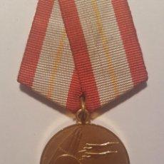 Militaria: MEDALLA DEL 60 ANIVERSARIODEL EJERCITO ROJO (1978) RUSIA. Lote 163366530