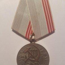 Militaria: MEDALLA DE VETERANO EN EL TRABAJO - TIPO II - RUSIA. Lote 163366898