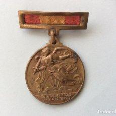 Militaria: MEDALLA 18 JULIO 1936 ALZAMIENTO .1 ABRIL 1939 VICTORIA GUERRA CIVIL. Lote 163837034