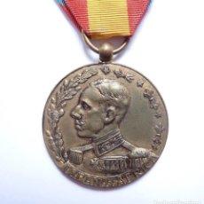 Militaria: ESPAÑA 1912: MEDALLA MILITAR DE LA CAMPAÑA DE ÁFRICA. ALFONSO XIII. - VARIANTE. Lote 164235806