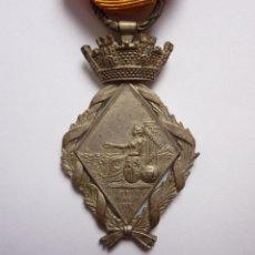 Militaria: ESPAÑA 1873 - MEDALLA CAMPAÑA DE LA GUERRA DE CUBA - TAMAÑO MEDIANO (PRINCESA). Lote 164275382