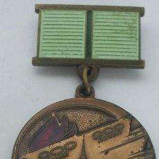 Militaria: INSIGNIA 900 DÍAS Y 900 NOCHES DEL CERCO DE LENINGRADO. Lote 164675498