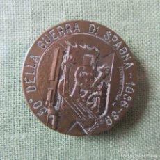 Militaria: MEDALLA GUERRA DE ESPAÑA REPUBLICA GUERRA CIVIL, BRIGADAS INTERNACIONALES. Lote 164815986