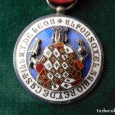 Militaria: MEDALLA DE PLATA DE LA ORDEN DE ALFONSO X EL SABIO CON CAJA. Lote 165723070