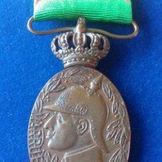 Militaria: MEDALLA CAMPAÑA DE MARRUECOS 1916 - CATEGORIA BRONCE - PASADOR TETUAN. Lote 165890950