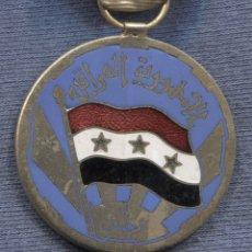 Militaria: IRAK. MEDALLA DE LA REVOLUCIÓN BAASISTA DEL 14 DÍA DEL RAMADÁN DE 1963.. Lote 166026522