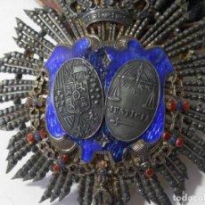 Militaria: PLACA, MEDALLA DE PLATA, JUEZ, MINISTERIO DE JUSTICIA, ALFONSO XIII, . 8 X 8 CM, 76 GR.. Lote 166287990