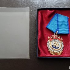 Militaria: BONITA MEDALLA CCCP EN DU ESTUCHE ORIGINAL SIN USO. Lote 166658312