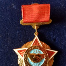 Militaria: CONDECORACION RUSA. Lote 167231164