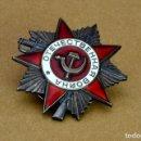 Militaria: ORDEN DE LA GUERRA PATRIA , MEDALLA MILITAR RUSIA ORIGINAL (REF. 3) . Lote 167537212