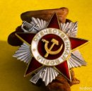 Militaria: ORDEN DE LA GUERRA PATRIA , MEDALLA MILITAR RUSIA ORIGINAL (REF. 4). Lote 167564536