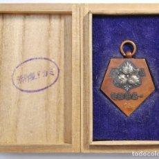 Militaria: PRECIOSA MEDALLA JAPONESA DEL AÑO 1920.PREMIO ESPECIAL DE TENIS.FLOR CENTAL DE PLATA.. Lote 167668069