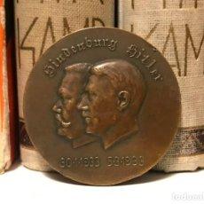 Militaria: MEDALLA CONMEMORATIVA NUEVO CANCILLER DE ALEMANIA HINDENBURG HITLER 1933, NAZI, TERCER III REICH . Lote 168102492