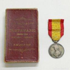 Militaria: MEDALLA SITIO DE ZARAGOZA 1808-1908, PALAFOX, REALIZADA EN PLATA, MEDIDAS: 7,2 CM (CON CINTA) Y 3 CM. Lote 168416604