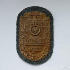 Militaria: WWII THE GERMAN NSKK BRESLAU SHIELD. Lote 294111943