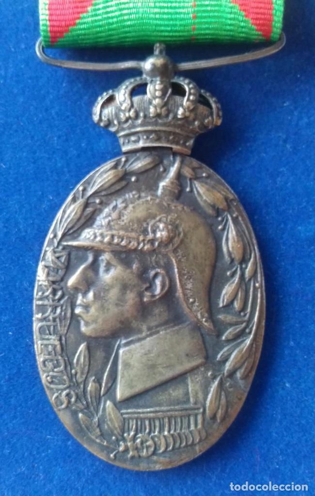 MEDALLA CAMPAÑA DE MARRUECOS 1916 - CATEGORIA BRONCE (Militar - Medallas Españolas Originales )
