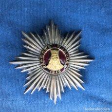 Militaria: GEORGIA. ORDEN DE SANTA TAMARA. CONCEDIDA EN 1942 POR LA UNIÓN DE GEORGIANOS TRADICIONALISTAS. Lote 262245560