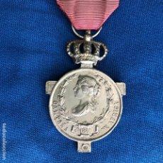 Militaria: ESPAÑA. EPOCA ISABEL II. CRUZ DE DISTINCIÓN DE AFRICA. 1860.. Lote 169557772
