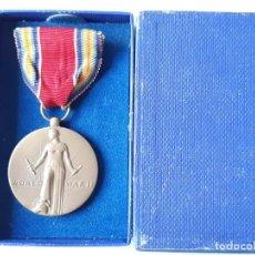 Militaria: MEDALLA DE LA VICTORIA EN LA II GUERRA MUNDIAL. Lote 169786764