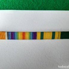 Militaria: WW1. REINO UNIDO. PASADOR CUATRO MEDALLAS. Lote 170527532