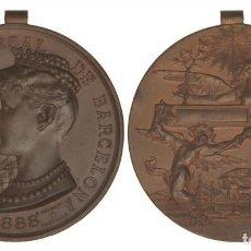 Militaria: MEDALLA EXPOSICION UNIVERSAL DE BARCELONA 1888 ALFONSO XIII Y MARIA CRISTINA EBC. Lote 171031558