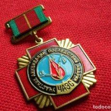 Militaria: MEDALLA DE CHERNOBIL (CHERNOBYL) PARA BOMBEROS Y EQUIPOS DE RESCATE. URSS. UCRANIA. ORIGINAL.. Lote 183427572