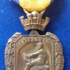 Militaria: MEDALLA DE LAS CAMPAÑAS 1931 - II REPUBLICA - PASADOR MARRUECOS. Lote 171435684
