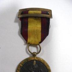 Militaria: MEDALLA ESPAÑOLA. 17 JULIO 1936. ARRIBA ESPAÑA. UNA GRANDE Y LIBRE IMPERIAL. VER. Lote 171488863