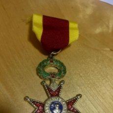 Militaria: VATICANO. MEDALLA ORDEN DE SAN GREGORIO MAGNO. Lote 171676892