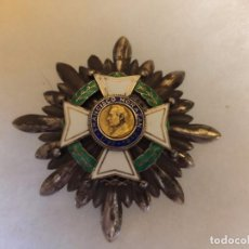 Militaria: MEDALLA AL MÉRITO DE HONDURAS. Lote 171710908