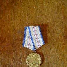Militaria: DEFENSA DEL CAUCASO. Lote 171760450