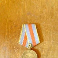 Militaria: LIBERACIÓN DE VARSOVIA. Lote 171761075