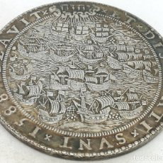 Militaria: RÉPLICA MEDALLA HOLANDA. ARMADA INVENCIBLE, REY FELIPE II, ESPAÑA. 1588. Lote 172176777