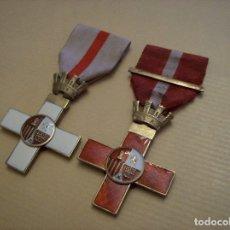 Militaria: MEDALLAS MERITO MILITAR II REPUBLICA TAPON TRASERO RE REPUBLICA ESPAÑOLA. Lote 172297327