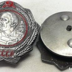 Militaria: RÉPLICA MEDALLA ORDEN DE LENIN. TRACTOR. 1930-34. URSS-CCCP RUSIA COMUNISTA. II GUERRA MUNDIAL. Lote 172784343