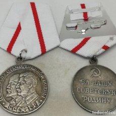 Militaria: RÉPLICA MEDALLA LENIN STALIN. PARTISANOS DE LA GUERRA PATRIÓTICA. 1945. URSS-CCCP RUSIA COMUNISTA. Lote 172784392